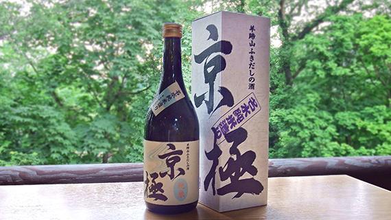 名水酒 京極(清酒・原酒・純米酒・辛口酒)